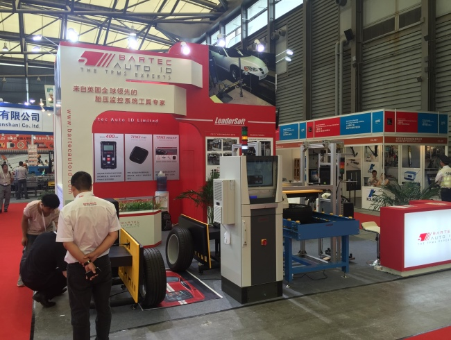 Automotive Manufacturing Technology & Material Mostra Shanghai China