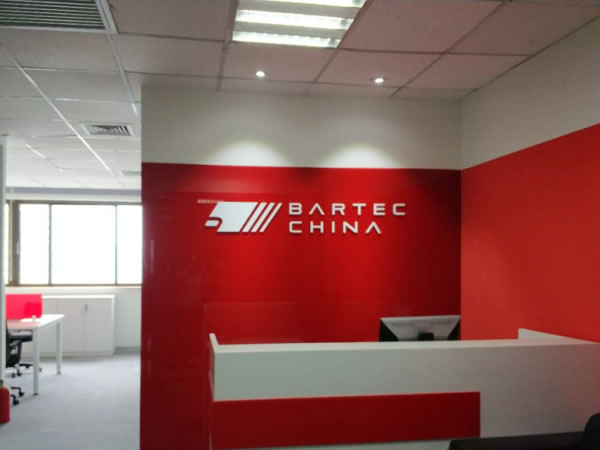 Bartec Auto ID China